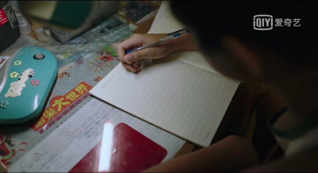朱朝阳有两个日记本