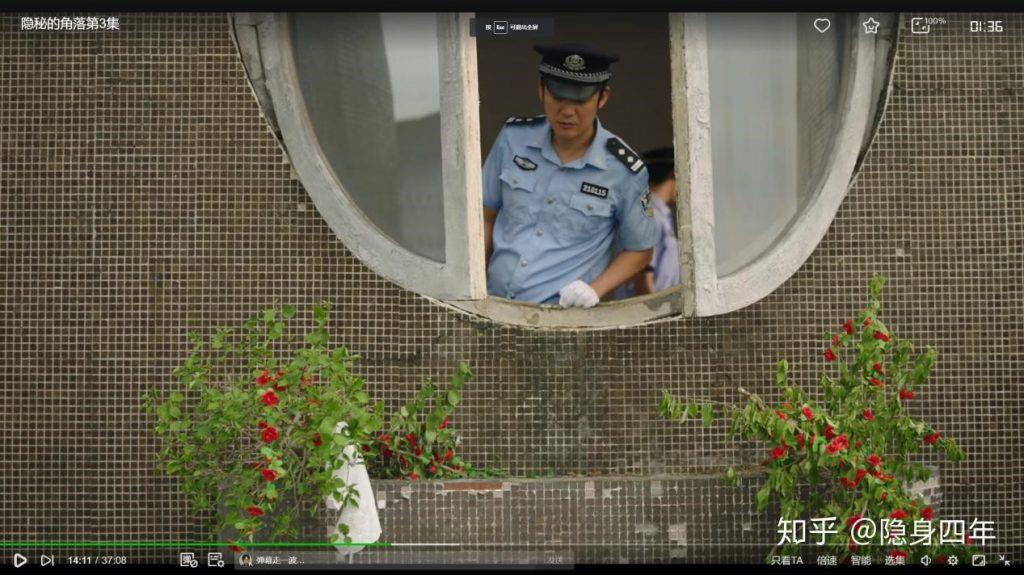 叶警官发现窗台上朱晶晶裙子布料