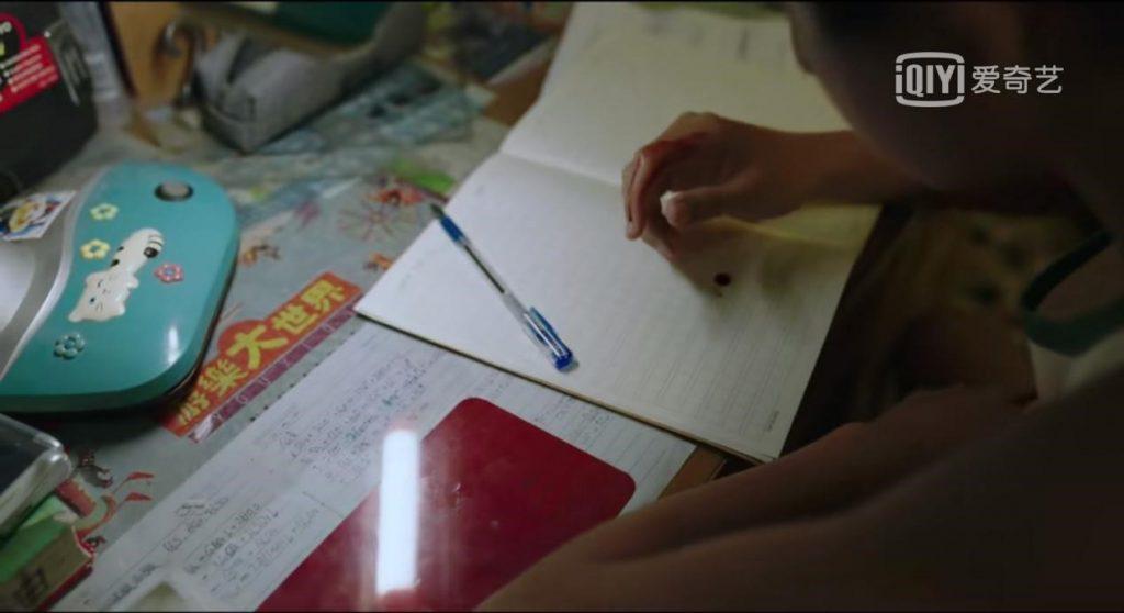 朱朝阳写日记流鼻血