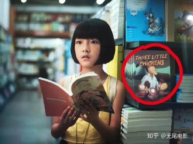 普普在书店背后的书